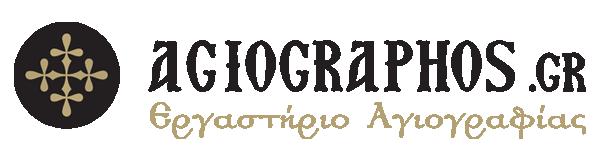 agiografos