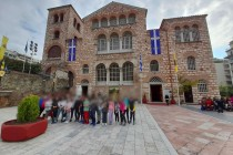 Επίσκεψη της Ε' Δημοτικού στον Ιερό Ναό του Αγίου Δημητρίου