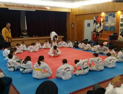 Προπόνηση τμήματος Tae Kwon Do - Ενημέρωση γονέων