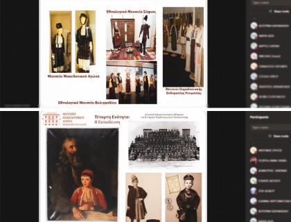 Στο Μουσείο Μακεδονικού Αγώνα για την κληρονομιά του '21
