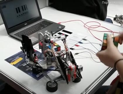 Όταν η ρομποτική συνάντησε τον Rubik - Οταν η ρομποτική συνάντησε τον Rubik