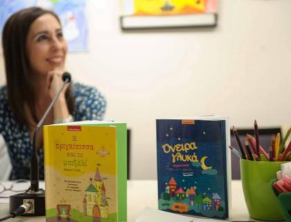 Φιλαναγνωσία : Με τα βιβλία ταξιδεύω σε έναν κόσμο ονειρικό